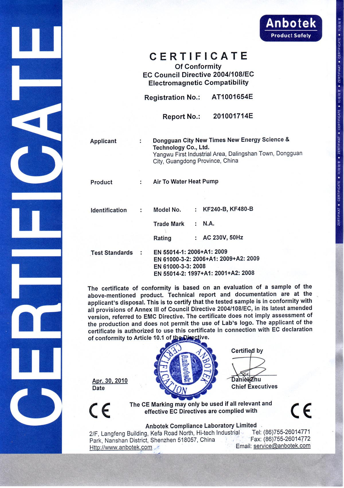 Certificate Of Conformance Template