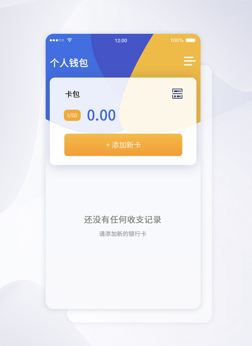 Medical Wallet Card Template