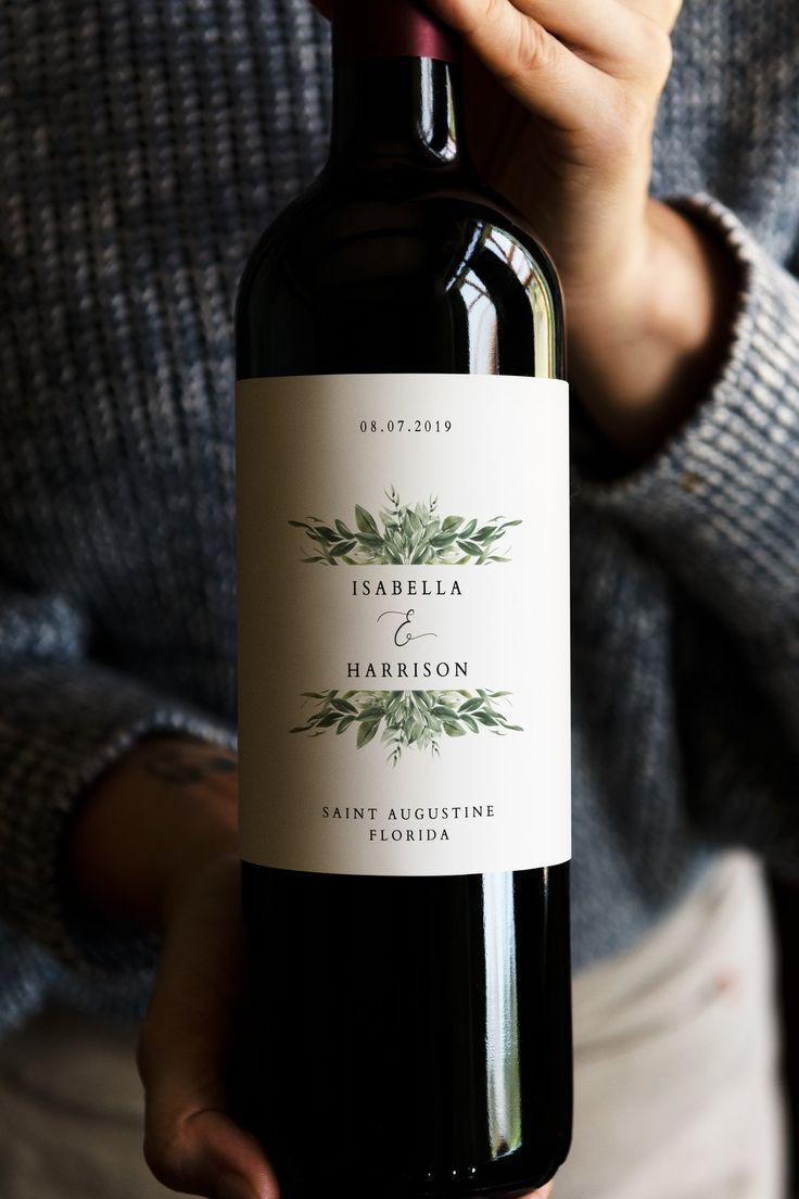 Lana Modern Greenery Wine Label Template in 2020 With