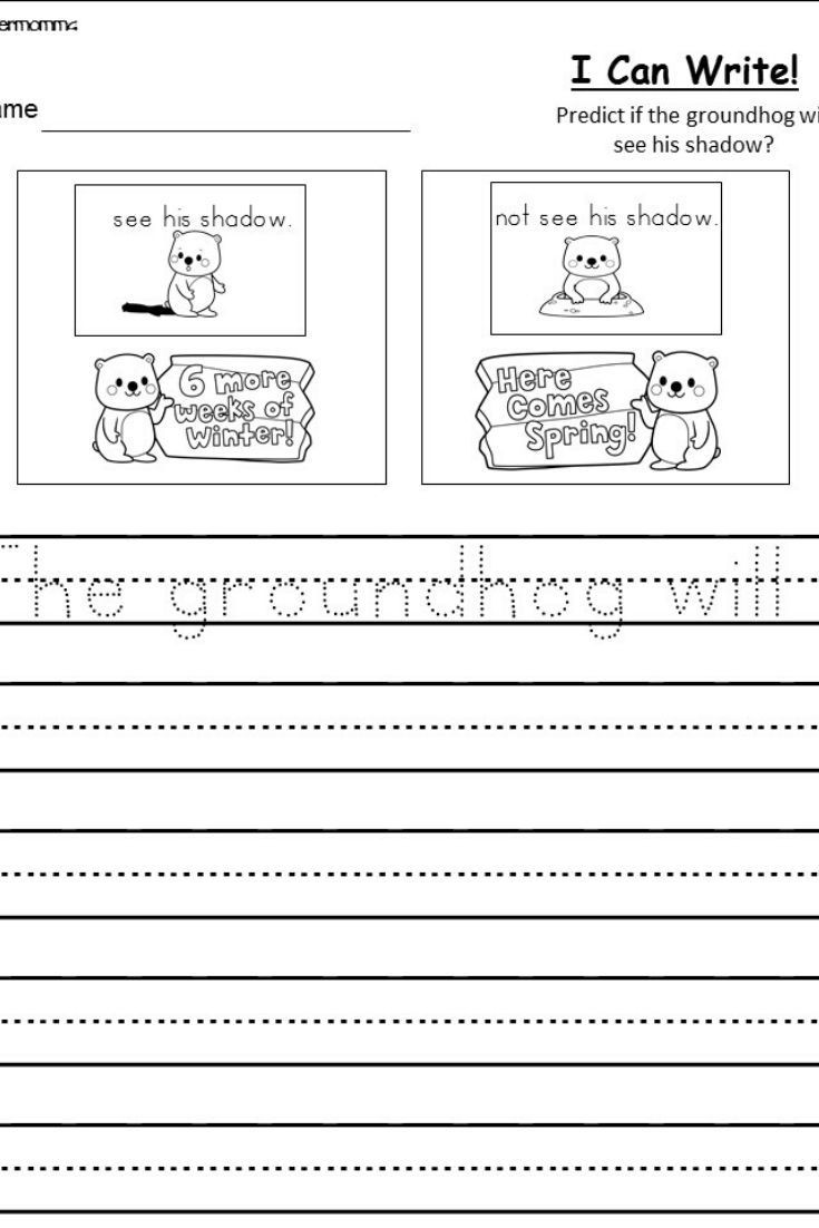 Writing Template for Kindergarten