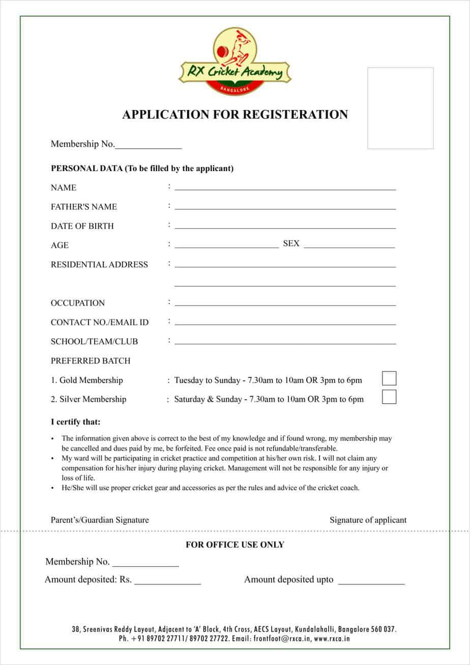 Entry form Template Word