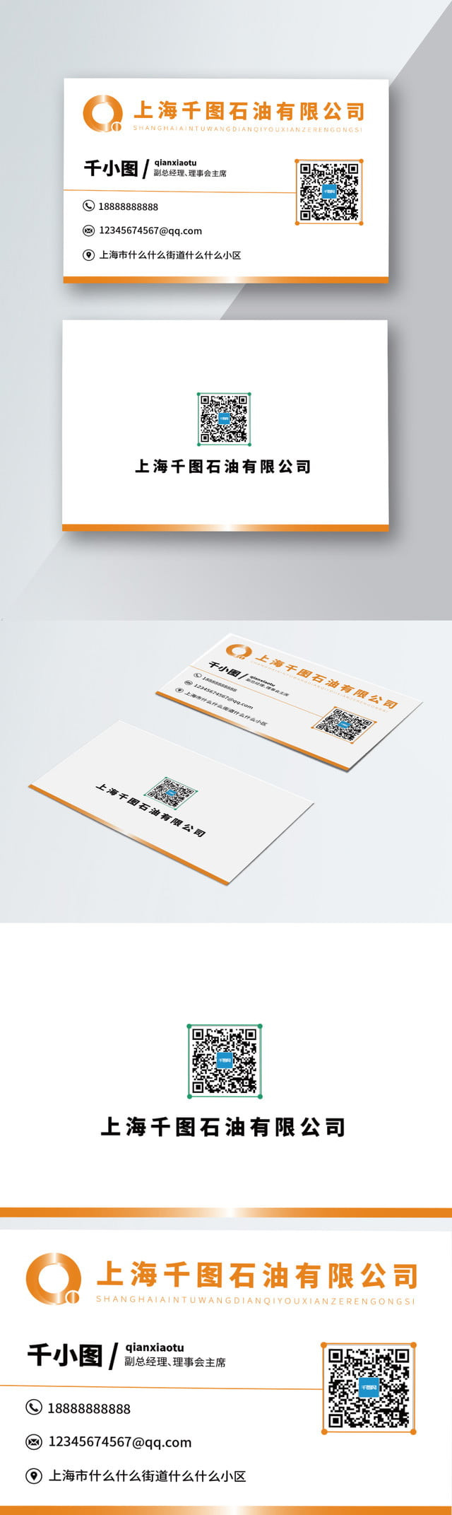 Free Coupon Maker Template