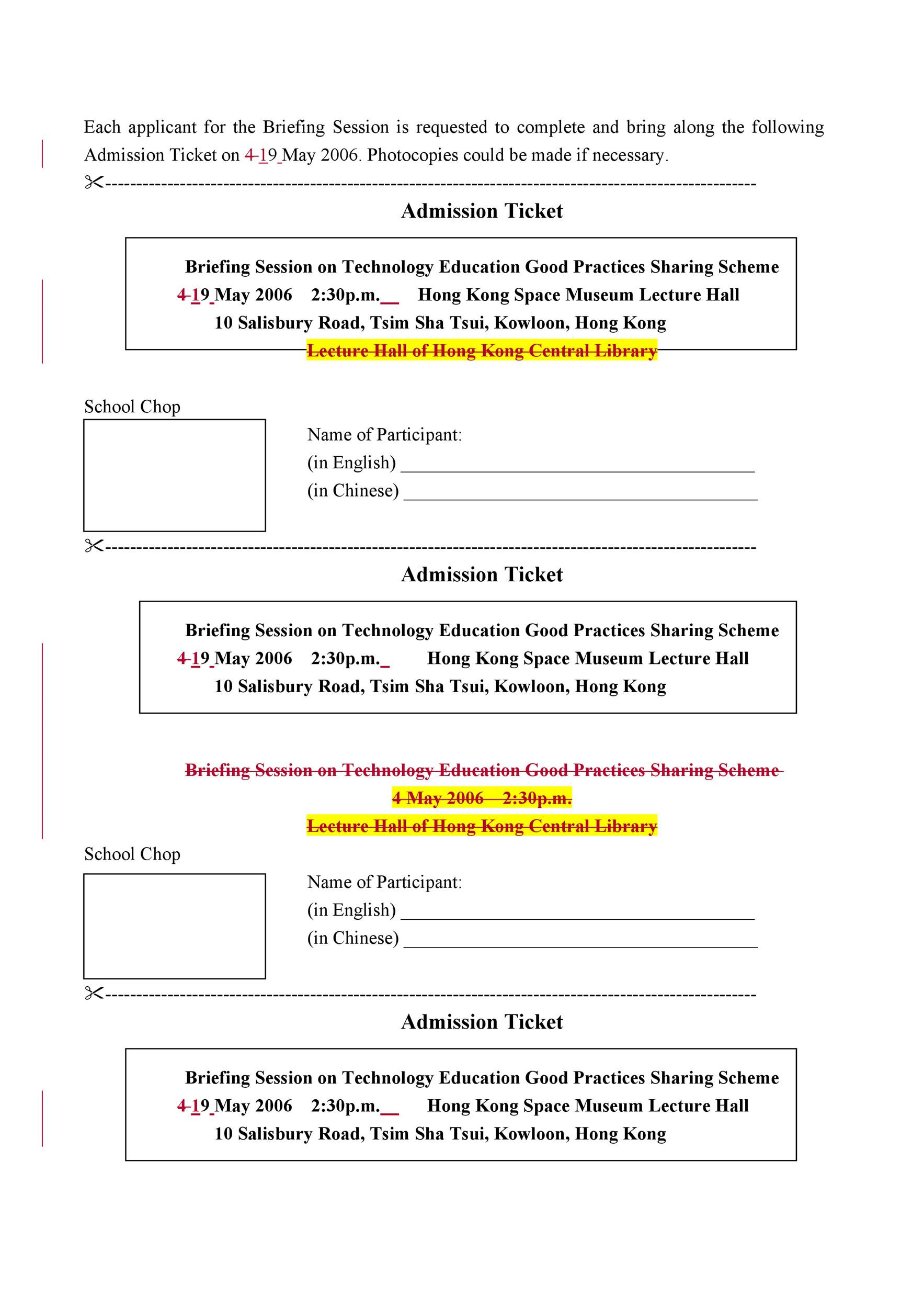 Fundraiser Tickets Template Free