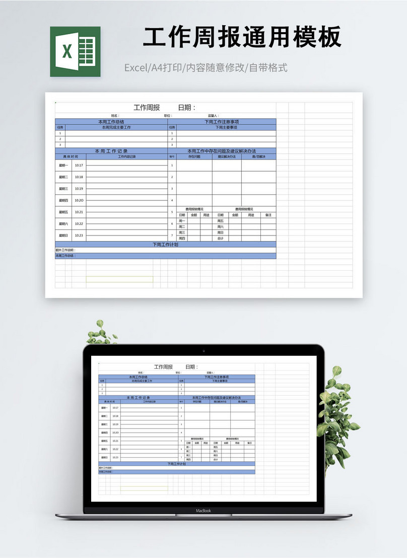 Report Card Template Excel