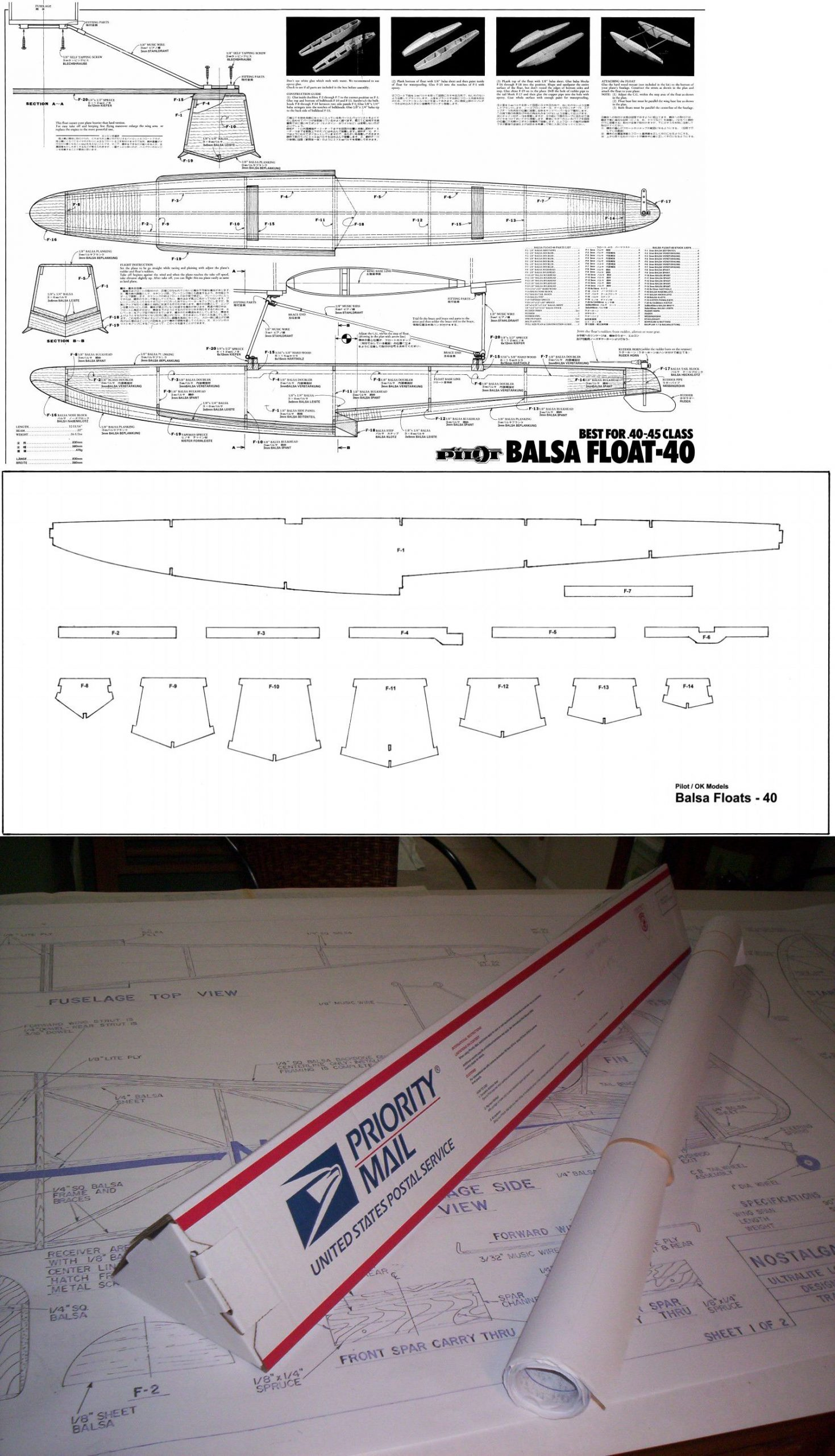 Balsa Wood Glider Template